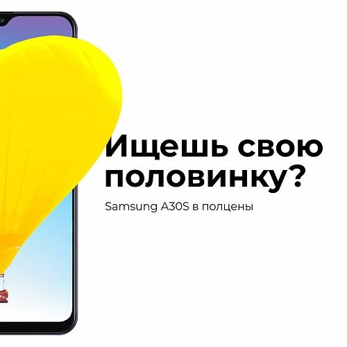 Смартфон за пол цены